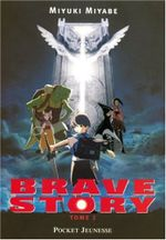 Couverture Brave Story, Tome 2