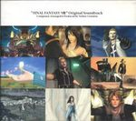 Pochette Final Fantasy VIII: Original Soundtrack (OST)