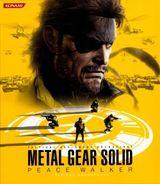 Pochette Metal Gear Solid: Peace Walker (OST)
