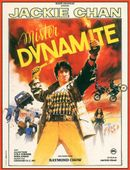 Affiche Mister Dynamite