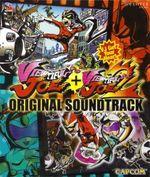 Pochette Viewtiful Joe + Viewtiful Joe 2: Original Soundtrack (OST)