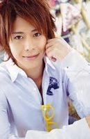 Photo Shunji Igarashi