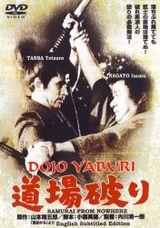 Affiche Samurai from Nowhere