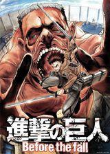 Couverture L'Attaque des Titans : Before the Fall