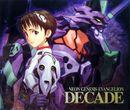 Pochette Neon Genesis Evangelion Decade (OST)