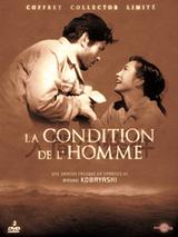 Affiche La Condition de l'homme 2 : Le Chemin de l'éternité