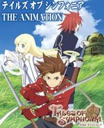 Affiche Tales of Symphonia The Animation