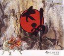 Pochette Ōkami Original Soundtrack (OST)