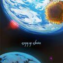 Pochette Song of Skaia (Single)