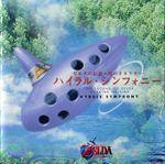 Pochette The Legend of Zelda: Ocarina of Time Hyrule Symphony (OST)