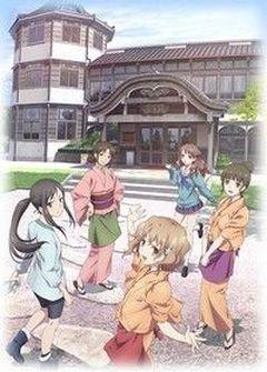 Affiche Hanasaku iroha