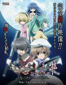 Affiche Higurashi no Naku Koro ni Kaku: Outbreak