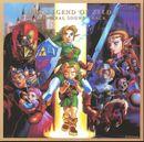 Pochette The Legend of Zelda: Ocarina of Time Sound Track CD (OST)