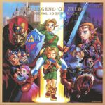 Pochette The Legend of Zelda: Ocarina of Time Original Sound Track (OST)