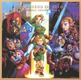 Pochette The Legend of Zelda: Ocarina of Time (OST)