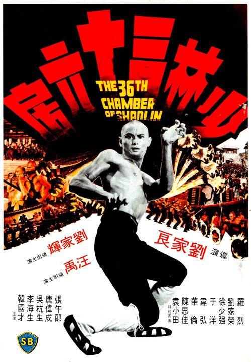 la 36 me chambre de shaolin film 1978 senscritique
