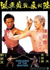Affiche Le Combat des Maîtres
