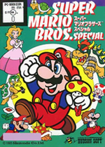 Jaquette Super Mario Bros. Special