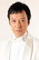 Photo Itsuji Itao