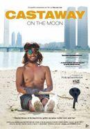 Affiche Des nouilles aux haricots noirs (Castaway on the Moon)
