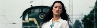 Cover Epoustouflante Gong Li