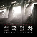 Pochette Snowpiercer (OST)