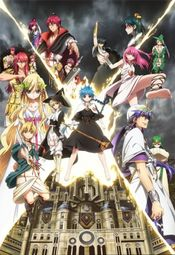 Affiche Magi : The Kingdom of Magic