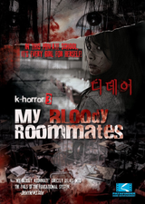 Affiche My Bloody Roommates