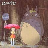 Pochette Mon voisin Totoro (OST)