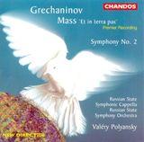 "Pochette Mass ""Et in terra pax"" / Symphony no. 2"