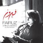 EMI Music Arabia - SensCritique