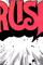 Illustration Ultimate ' Rush ' Playlist