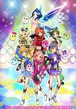 Affiche Pretty Rhythm : Rainbow Live