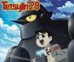 Affiche Tetsujin 28