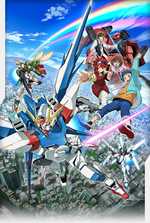 Affiche Gundam Build Fighters