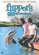 Affiche Les Nouvelles Aventures de Flipper