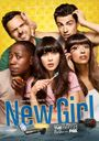 Affiche New Girl