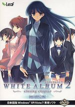 Jaquette White Album 2 : Closing Chapter