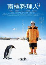 Affiche Le chef du Pôle Sud