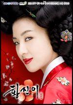 Affiche Hwang Jin Yi