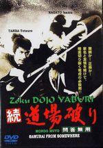 Affiche Dojo Challengers 2: Samurai from Somewhere