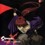 Pochette Rurouni Kenshin Complete CD-BOX (OST)