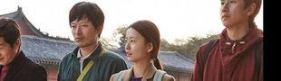 Cover Festival du Film Coréen à Paris 2013