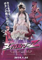 Affiche Gothic Lolita Battle Bear