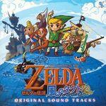 Pochette The Legend of Zelda: The Wind Waker Original Sound Tracks (OST)