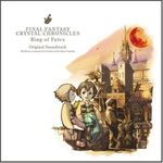 Pochette Final Fantasy Crystal Chronicles: Ring of Fates (OST)
