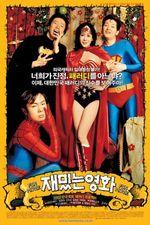 Affiche Fun Movie