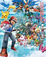 Affiche Pokémon XY