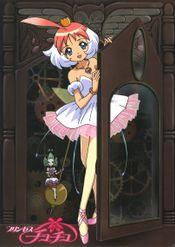 Affiche Princess Tutu
