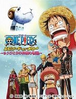 Affiche One Piece : Episode of Merry